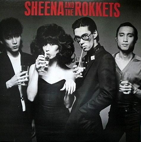 Sheena & The Rokkets - Kiss Me Quick / Moonlight Dance