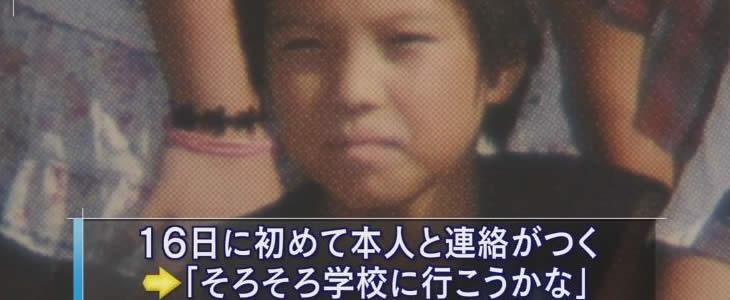 川崎中1殺害事件】殺害事件直前...
